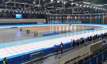 arena_lodowa