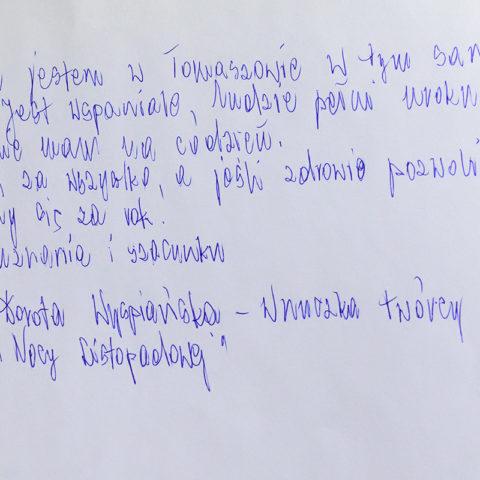 MKV_4793